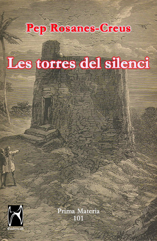 Les torres del silenci