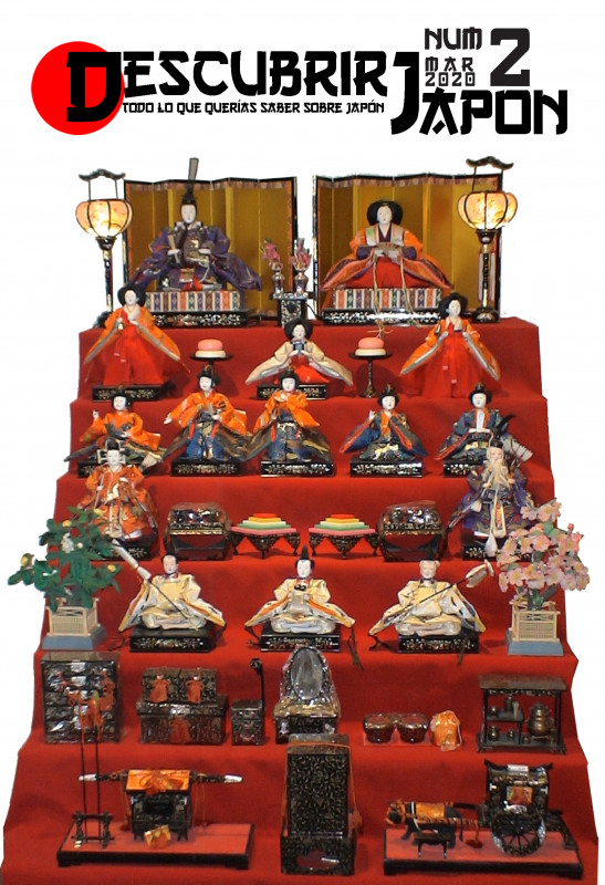 Descubrir Japón Num.2