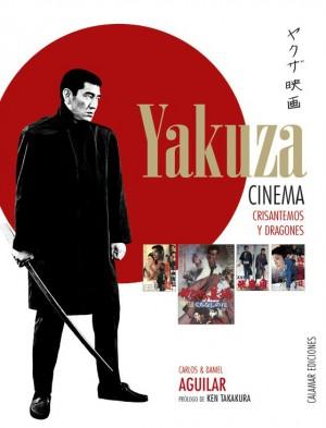 Yakuza Cinema
