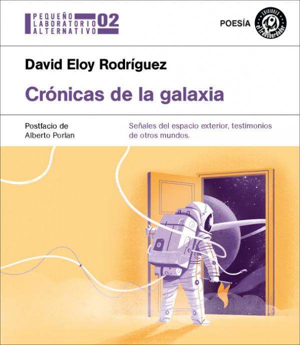Crónicas de la galaxia