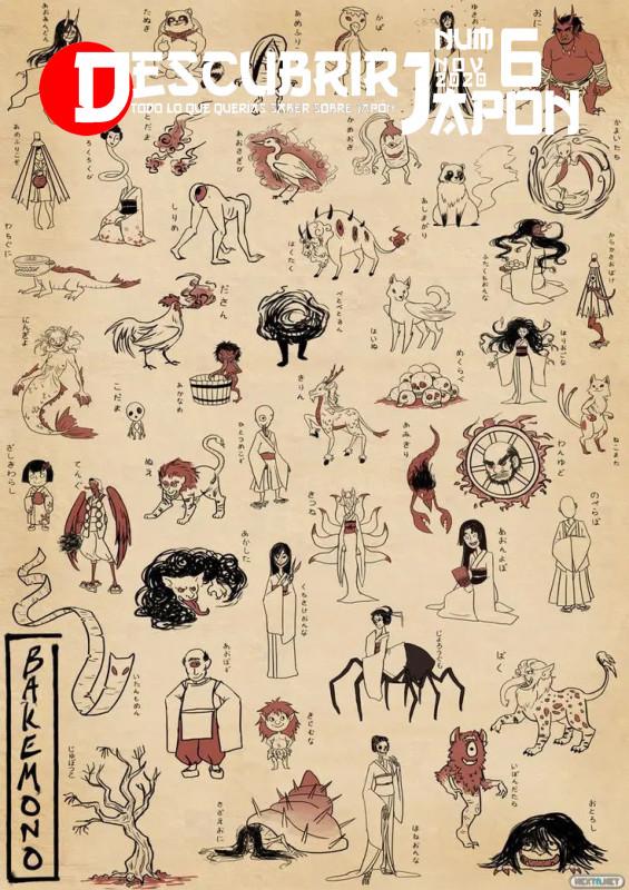 Descubrir Japón Num.6