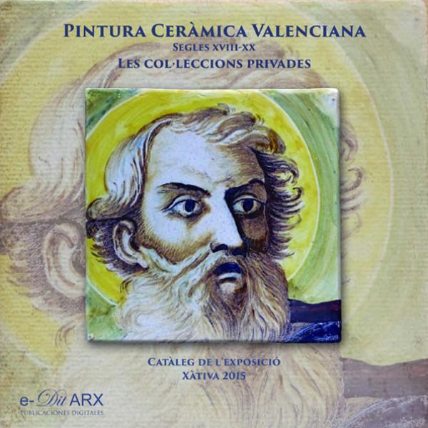 Pintura ceràmica valenciana