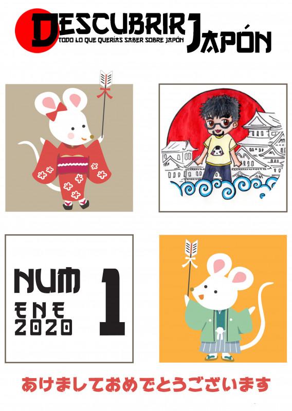 Descubrir Japón Num.1