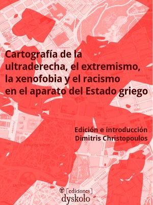 Cartografía de la ultraderecha, el extremismo, la xenofobia y el racismo en el aparato de Estado griego