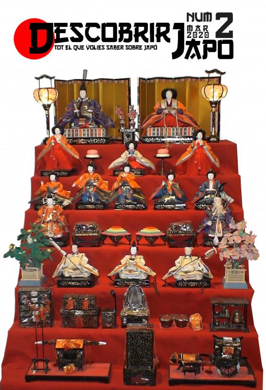 Descobrir Japó Num.2